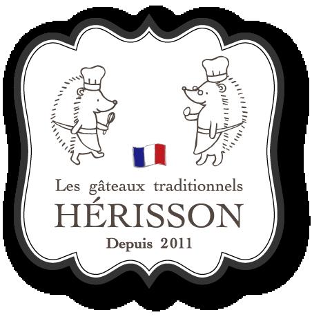 フランス伝統菓子のパティスリー・ル・エリソン